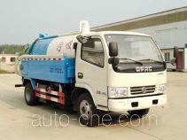 Hehai Mingzhu MZC5040GQW sewer flusher and suction truck