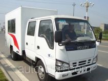 Jialingjiang NC5050TPY water supply land equipment repair and maintenance unit