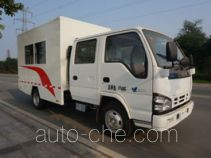 Jialingjiang NC5051TPY water supply land equipment repair and maintenance unit