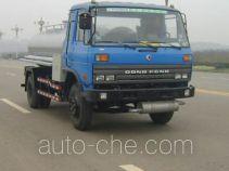 Jialingjiang NC5100GGS water tank truck