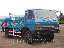 Jialingjiang NC5140ZBG tank transport truck