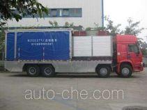 Jialingjiang NC5312TYJ compressor truck