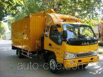 Beidi ND5121XGC engineering works vehicle