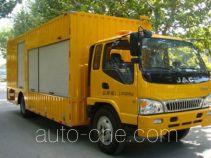 Beidi ND5130XGC engineering works vehicle