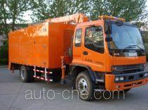Beidi ND5142XGC engineering works vehicle