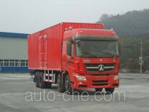 Beiben North Benz ND5240XXYZ00 box van truck