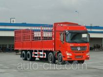 北奔牌ND5240CCYZ00型仓栅式运输车