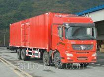 Beiben North Benz ND5310XXYZ05 box van truck
