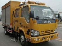 Naide Jiansong NDT5050XXHQLA5 breakdown vehicle