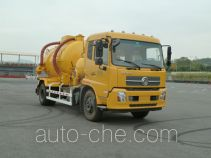 Naide Jiansong NDT5161GXW sewage suction truck