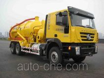 Naide Jiansong NDT5250GXW sewage suction truck
