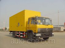 Dexin NDX5126TDY power supply truck