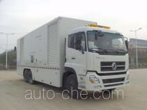 Dexin NDX5250TDY power supply truck