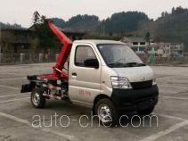 Nanfeng NF5020ZXX1 detachable body garbage truck