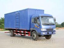 Guitong NG5120XXY box van truck