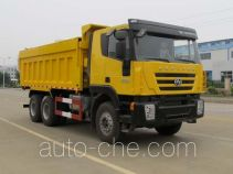 Guitong NG5252ZLJ dump garbage truck