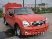 Fudi NHQ5021XXYA3 box van truck