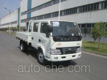 Yuejin NJ1031HFBNS cargo truck