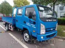 Yuejin NJ1042KFDCNS cargo truck