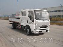 Yuejin NJ1042ZFDCNS cargo truck