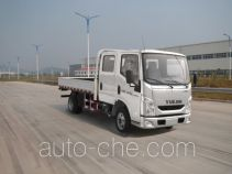 Yuejin NJ1061ZFDCNS cargo truck