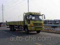 Lingye NJ1250DCW cargo truck