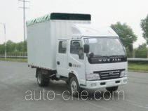 Yuejin NJ5031CPYHFBNS soft top box van truck
