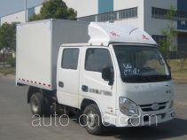 Yuejin NJ5032XXYPBBNS box van truck