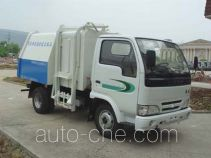 Yuejin NJ5033ZLJ2 sealed self-loading garbage truck