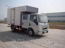 Yuejin NJ5041XXYZCDCNS box van truck