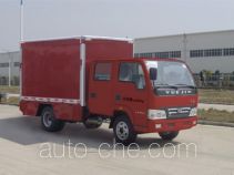 Yuejin NJ5041XWTDBFS5 mobile stage van truck