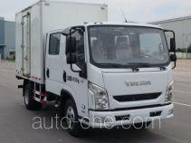 Yuejin NJ5041XXYZCDCMS box van truck