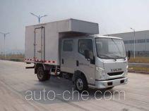 Yuejin NJ5042XXYZBDCNS box van truck