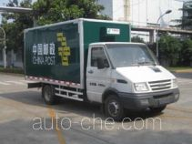 Iveco NJ5044XYZLZA postal vehicle