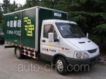 Iveco NJ5044XYZLZB postal vehicle