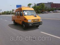 Changda NJ5048XGC65AS engineering works vehicle