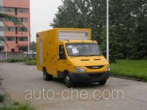Changda NJ5050TDY power supply truck