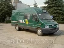 Iveco NJ5054XYZ2B postal vehicle