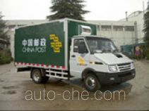 Iveco NJ5054XYZLA postal vehicle