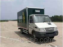 Iveco NJ5055XYZL3A postal vehicle