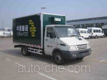 Iveco NJ5055XYZLA postal vehicle