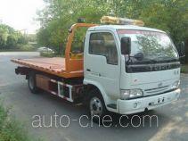 Yuejin NJ5070TQZHDCL wrecker