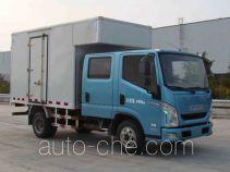 Yuejin NJ5042XXYZFDCMS box van truck