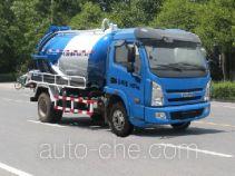 Changda NJ5080GXW sewage suction truck
