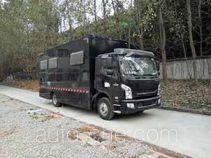 Changda NJ5090XZC4 self-propelled field kitchen