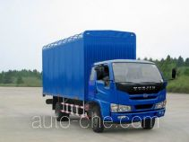 Yuejin NJ5120P-DYW1 soft top box van truck