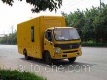 Changda NJ5120TDY4 power supply truck