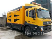 Changda NJ5121XXH breakdown vehicle