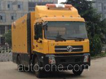 Changda NJ5123XXH breakdown vehicle