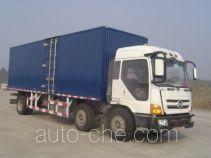 凌野牌NJ5160XXY-DAW型厢式运输车